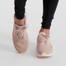 Air Max Thea Premium, sneakers dam